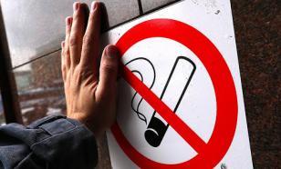 """Чиновники """"позаботились"""" о курильщиках: вступают в силу новые поправки"""