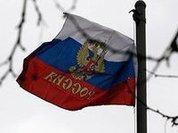 Россияне готовятся отмечать День России спортивными рекордами и творческими акциями