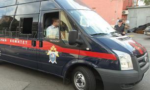 В доме главы ФТС РФ при обыске обнаружили несметные богатства