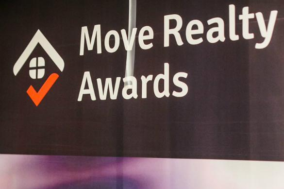 Принято рекордное количество заявок на Move Realty Awards 2018