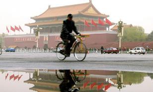 Китай посоветовал США умерить великодержавность