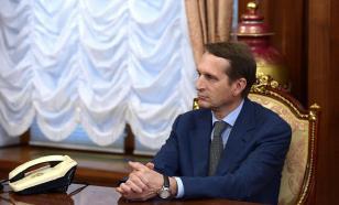 Нарышкин рассекретил имена семи выдающихся разведчиков-нелегалов