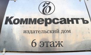 """В """"Коммерсанте"""" оценили задержание Сафронова"""