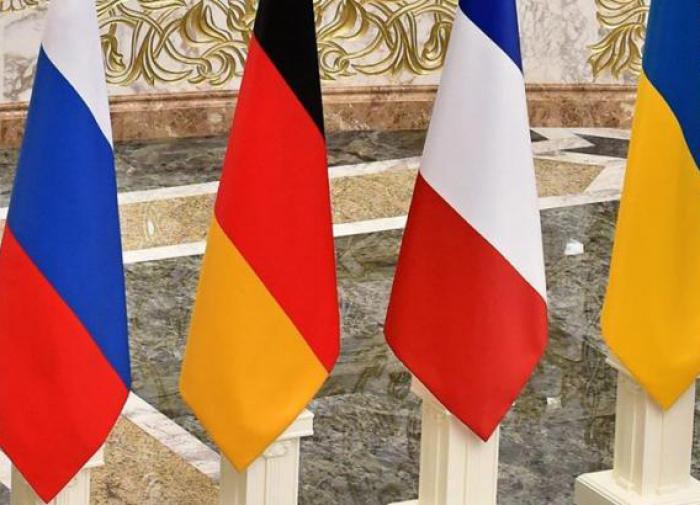 Донбасс пригласил США поучаствовать в нормандском формате
