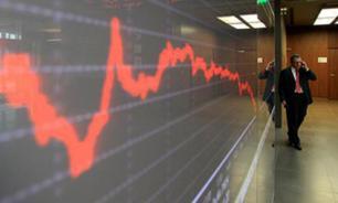 BCG поражен: Рост благосостояния россиян превысил средний по миру