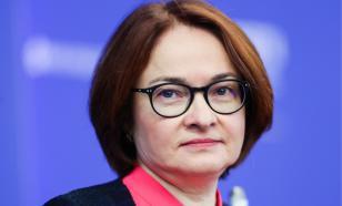 Российским пенсионерам приготовили цифровой рубль