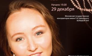 Звезда мировой сцены Юлия Лежнева споет для москвичей