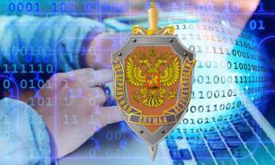 """ФСБ вычислила """"телефонного минера"""", терроризировавшего страну"""