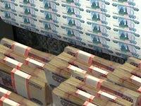 МВФ: рубль пока не готов стать резервной валютой