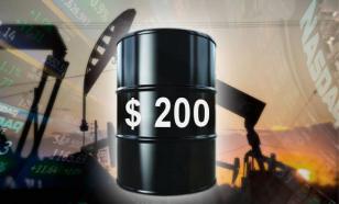 Нефти напророчили цену до $200 за баррель