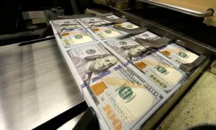 США заблокировали счета стран-спонсоров терроризма