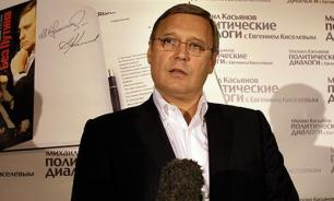 Удар наотмашь: Касьянов и Ко предъявили ультиматум