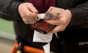 Счетная палата: россияне продолжают беднеть
