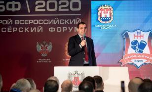 Умар Кремлев открыл II Всероссийский боксерский форум