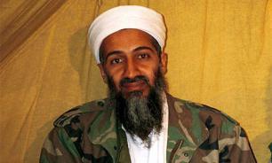 Опубликовано завещание Усамы бен Ладена