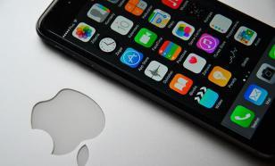 Apple отказывается расшифровать iPhone убийцы посла