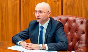 И. о. замглавы Хакасии задержан по подозрению во взяточничестве