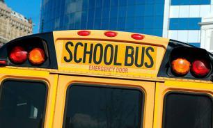 Школьные автобусы российского производства запретили на Украине