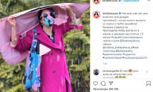 """Пользователи раскритиковали Стриженову в костюме """"Барби"""""""