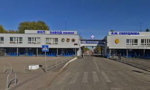 В суд передано дело о гибели людей на заводе в Дзержинске