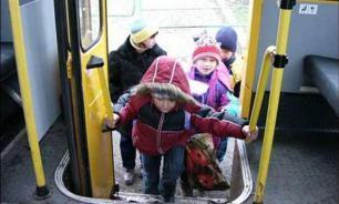 В России запретят высаживать детей из общественного транспорта