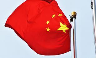 В ЕС решили активизировать взаимодействие с КНР по Афганистану