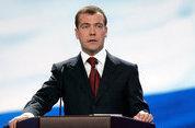 Медведев рассказал о планах на второй срок