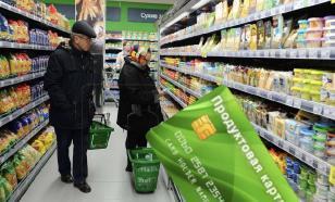 Бизнес предлагает ввести в России продуктовые карточки