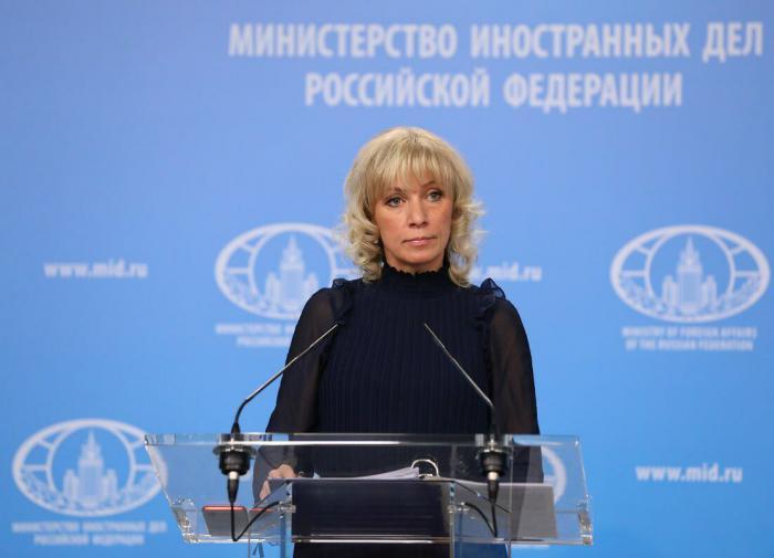 Захарова раскрыла тайну о западных партнёрах России