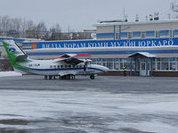 Из Коми в Пермь - без посадки в Москве