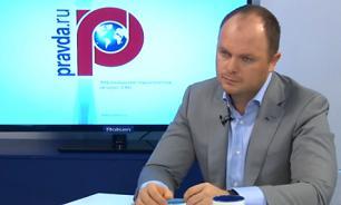 """""""Беспределу в России должно противостоять единение общества и государства"""" - эксперт"""