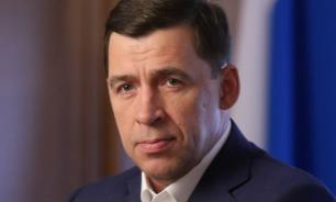 Свердловский губернатор предложил разместить в Екатеринбурге штаб-квартиры организаций ООН