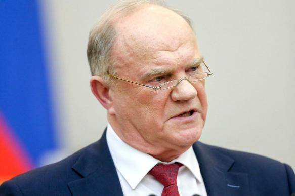 Зюганов предложил отменить мораторий на смертную казнь