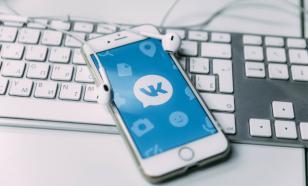 """Соцсеть """"ВКонтакте"""" запустила новый сервис """"Клипы"""""""
