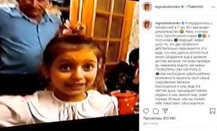Тодоренко объяснила, что определилась с профессией в семь лет