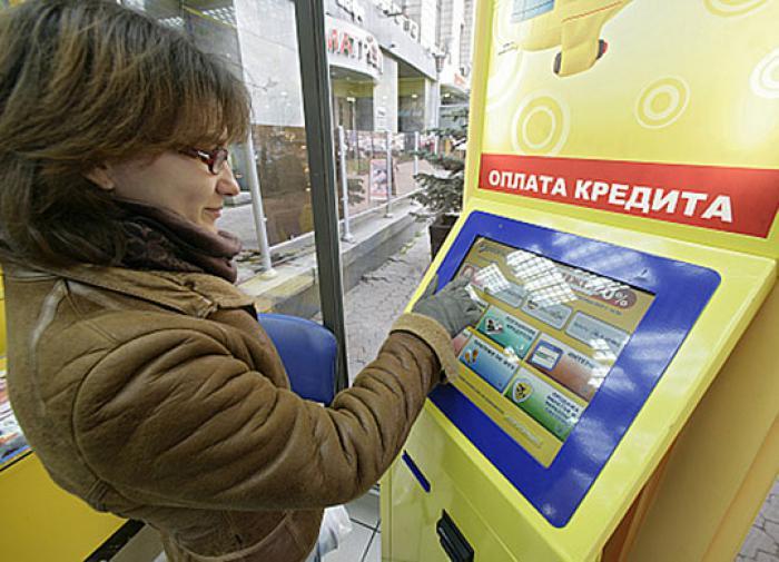 Средний размер потребительского кредита подскочил почти на 30%