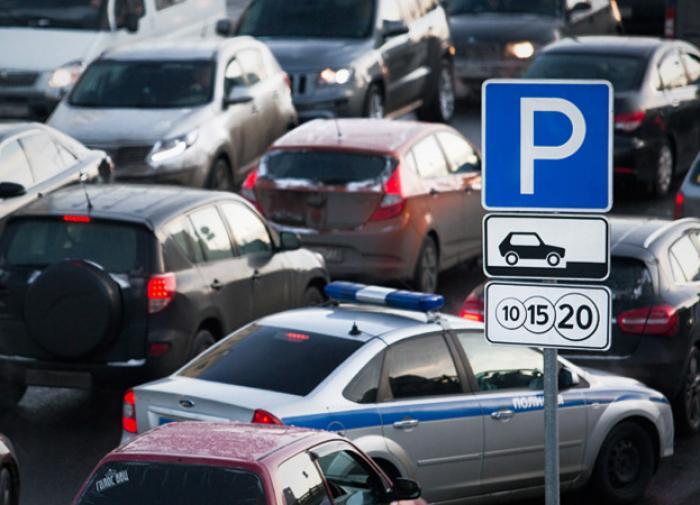 На 193 участках московских улиц повысят плату за парковку