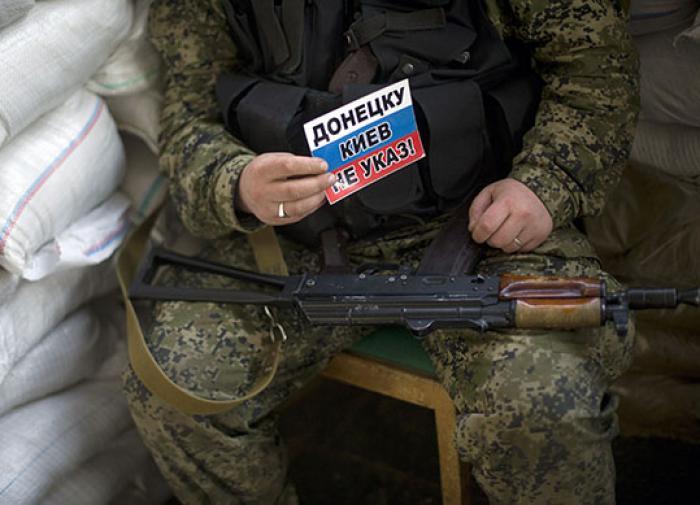 """""""Надо чертить новое направление"""": что Донбасс ждёт от послания Путина"""