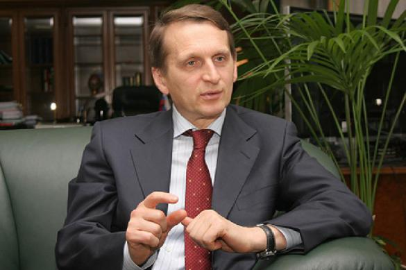 Нарышкин: в российские выборы будут активно вмешиваться