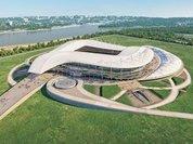 Ростов-на-Дону готовится к приему Чемпионата мира по футболу-2018