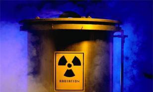 Украина подсчитала стоимость хранилища ядерных отходов
