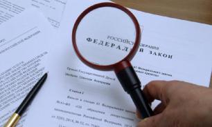 Главные законы, которые вступили в силу после боя курантов