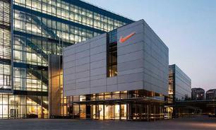 Штаб-квартира Nike в Европе закрылась из-за коронавируса