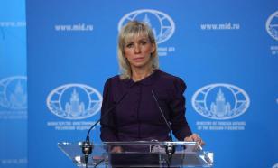 """Захарова: """"Ситуация с нашими туристами в Черногории критическая"""""""