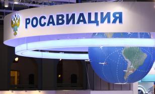 Росавиация рассмотрит заявки на субсидии от российских аэропортов
