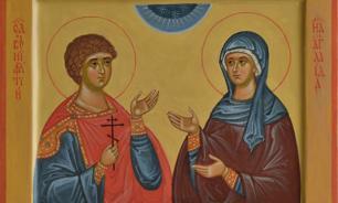 Вонифатий и Аглаида: любовь покроет грехи