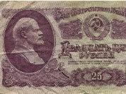 Смерть советского рубля вызвала панику
