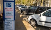 Московским многодетным продлили разрешения на бесплатную парковку