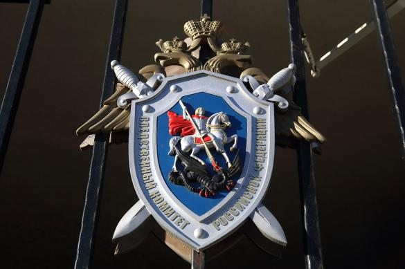 Свидетеля Иеговы задержали в Приморье за экстремизм