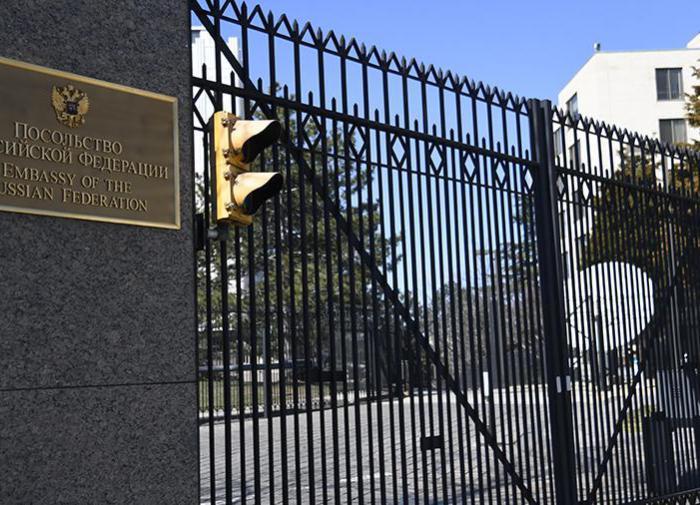 Посольство РФ обвинило Минюст США в разжигании русофобии